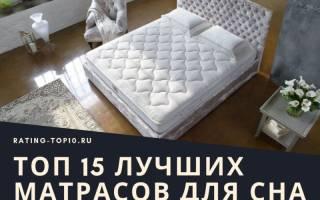 Марки матрасов для кроватей