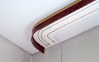 Как прикрутить гардину к натяжному потолку