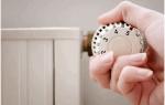 Как включить радиатор отопления в квартире