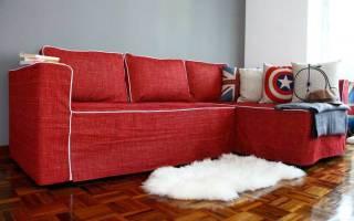 Как защитить подлокотники дивана?