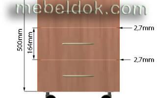 Как крепить фасады к выдвижным ящикам