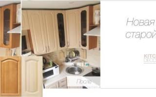 Можно ли заменить фасады на кухонном гарнитуре?