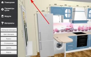 Как создать дизайн кухни самостоятельно на компьютере