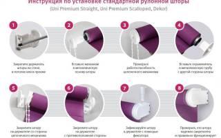 Как крепить рулонные жалюзи на пластиковые окна