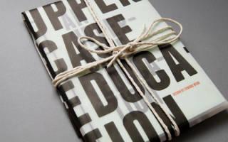 Как красиво завернуть книгу в подарочную бумагу