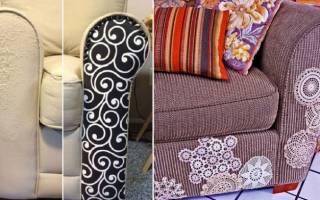 Как исправить прожженный диван?