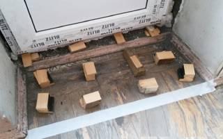 Как заменить порог на балконной двери?