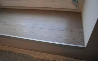 Как поменять пластиковый порог у балконной двери?
