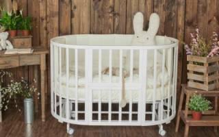 Удобна ли круглая кроватка для малыша?