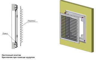 Как прикрепить вентиляционную решетку на стену