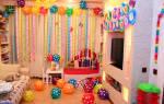 Как нарядить комнату на день рождения ребенка
