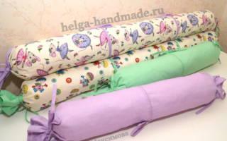 Подушка валик в детскую кроватку своими руками