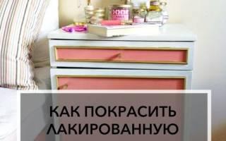 Покраска лакированной мебели своими руками