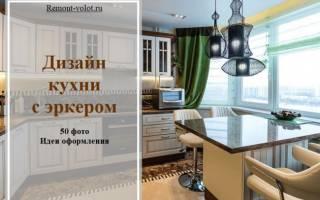 Гостиная кухня с эркером дизайн